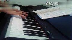 瑶族长鼓舞 钢琴曲 范秋艳图片