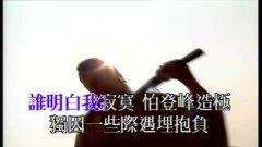 郑少秋 - 无敌是最寂寞