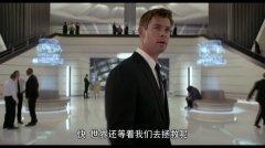 黑衣人:全球追緝-預告片合集