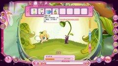 小花仙视频攻略之照顾智慧国花宝 成长阶段 花宝姓名 尤莉