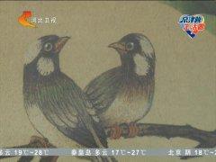 河北民间艺人李西三:以砂为墨巧作画