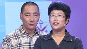 爱情保卫战-20201224-丈夫语言暴力,妻子忍了十年今天爆发了!