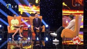 群英会-20200122-演员邵峰做客,讲述自己如何与小品结缘