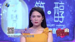 爱情保卫战-20200709-妻子控诉丈夫婚后对自己冷漠,委屈落泪充满绝望