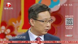 健康大问诊-20210217-中华好药膳:莲子汤羹养颜秘方