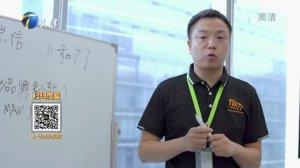 创业中国人-20200828-布局建筑存量改造,改善国民人居环境