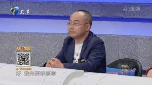 创业中国人-20201127-美女创业家重返舞台,逆势突围晒出傲人成绩