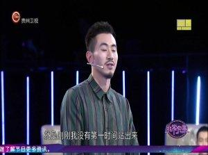 """非常完美-20190201-富二代""""小公主""""愿为男嘉宾变厨娘"""