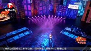 一起来跳舞第二季-20200711-金星老师即兴表演舞蹈,优美舞姿展现实力