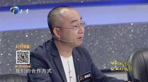 创业中国人-20201106-贝比宝宝车打造亲子出行王国,解锁全新模式