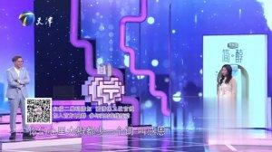 爱情保卫战-20200616-恋爱三年即将步入婚姻,未婚妻却突然失踪?