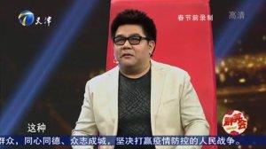 群英会-20200311-歌手杨光凭借当年一首《你是我的眼》夺冠之后,他的生活发生了什么变化?