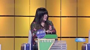 为爱转身-20181114-奇葩老婆,竟不许老公跟她以外的女人说话!