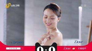 """功夫王中王第三季-20200107-各路选手实力相当,火力""""拳""""开角逐王位"""