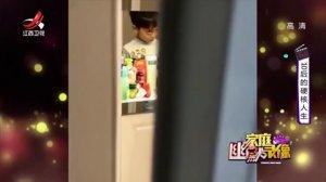 家庭幽默录像-20200113-古有凿壁偷光,今有隔楼窥影