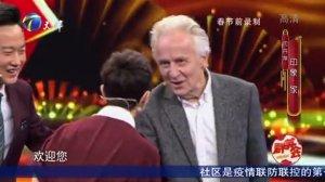 群英会-20200212-沈丹萍和德国丈夫乌苇来到现场,讲述夫妻间的甜蜜恩爱往事