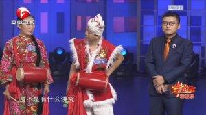 一起来跳舞第二季-20200606-有声音的舞蹈,非物质文化遗产安塞腰鼓