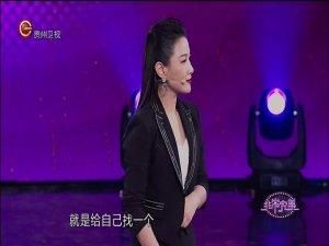 """非常完美-20181012-双标准""""公主""""虐惨男嘉宾"""